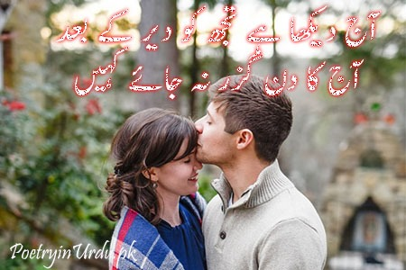 romantic poetry for lovers