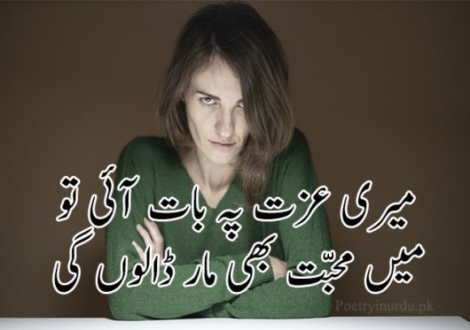 attitude poetry for girls