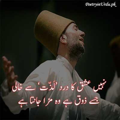 Ishq e haqiqi poetry in urdu