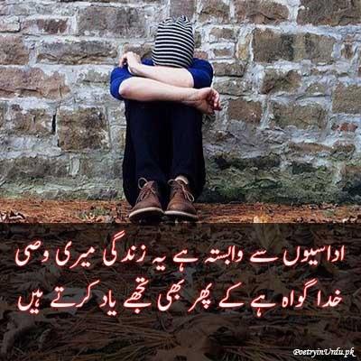 Yaad shayari 2 lines