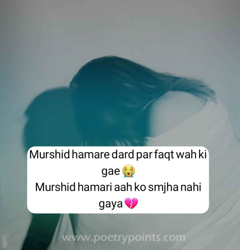 dard poetry in urdu and english