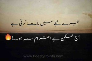 100 Best Urdu Poetry Image – Dukhi Shayari