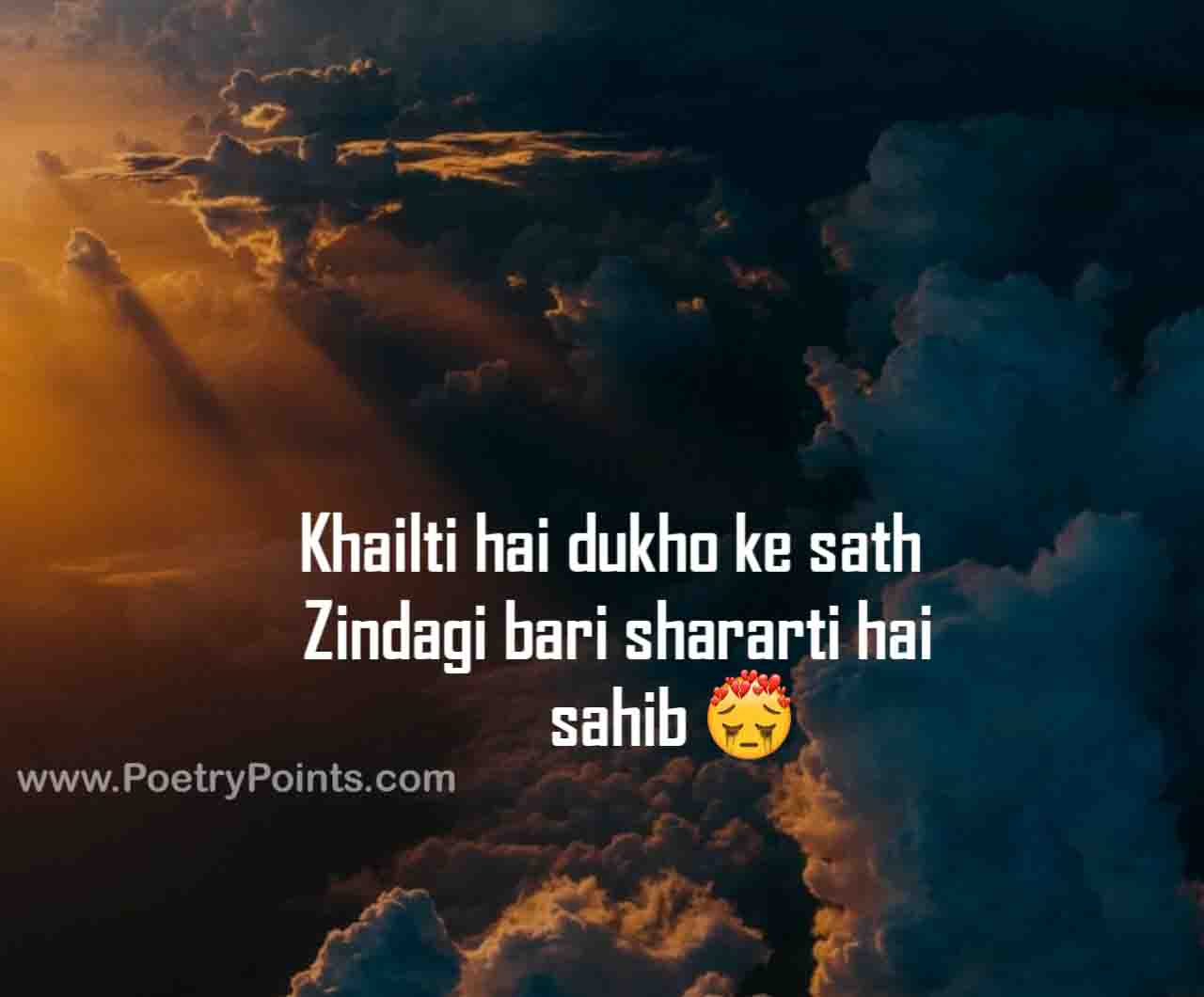 dard shayari and poetry