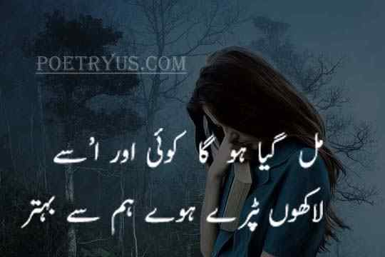 very sad shayari urdui