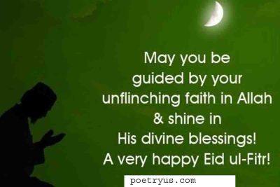 poetry on eid ul adha in urdu