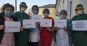Коронавирусная инфекция: ситуация в Севастополе и в Крыму на утро 30 марта