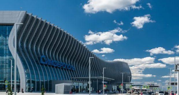 """Сегодня Международный аэропорт """"Симферополь"""" отмечает 85-летний юбилей"""