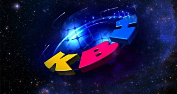Летний Кубок Высшей лиги КВН пройдет в Крыму