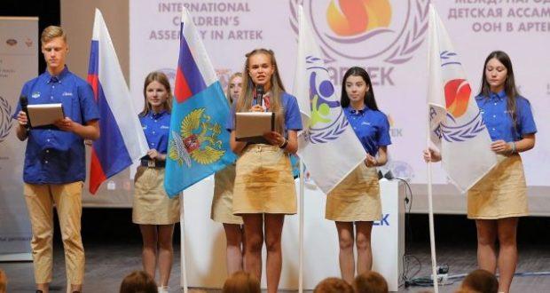 В МДЦ «Артек» подводят итоги Международной детской ассамблеи ООН