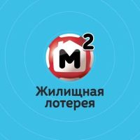 """Пекарь из Крыма выиграл в """"Жилищную лотерею"""" 2 миллиона рублей"""