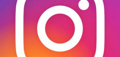 La Ville de Pohénégamook est maintenant sur Instagram