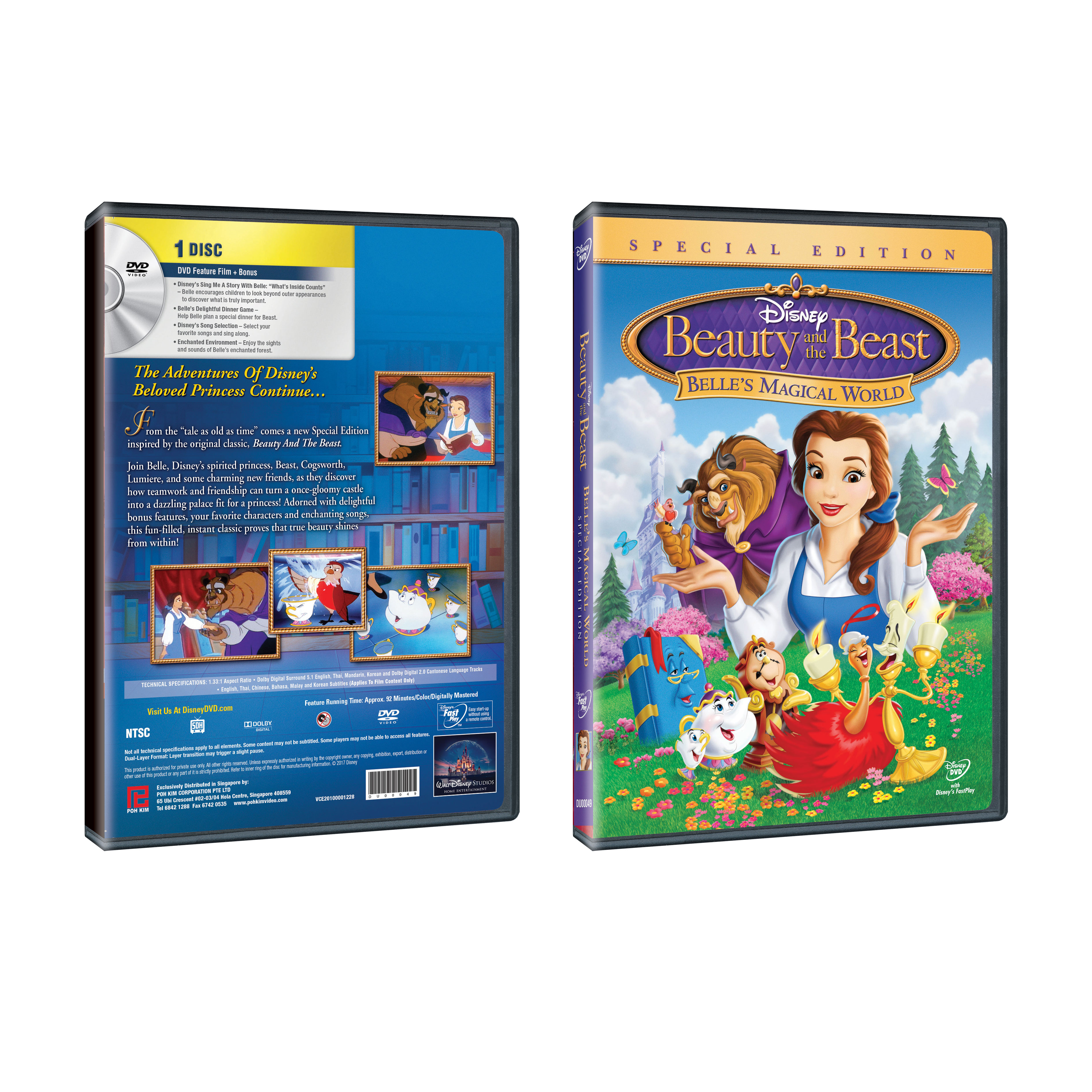 Beauty And The Beast Belle S Magical World Dvd Poh Kim Video