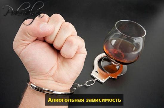 После алкоголя красное лицо и горит. У многих людей краснеет лицо после алкоголя, и этому есть тревожные причины