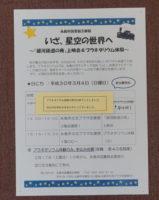 20180304-5