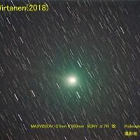 ウィルタネン彗星 photo Y.Tomiyama 撮影地 糸島市