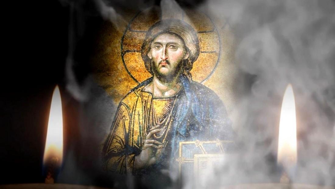 Αποτέλεσμα εικόνας για Ελέησόν με ο Θεός