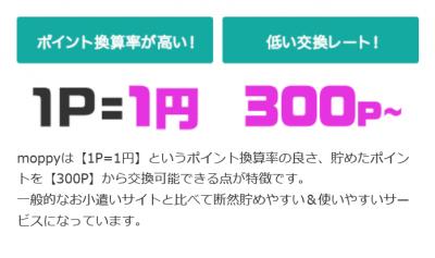 142_convert_20180120141052.png