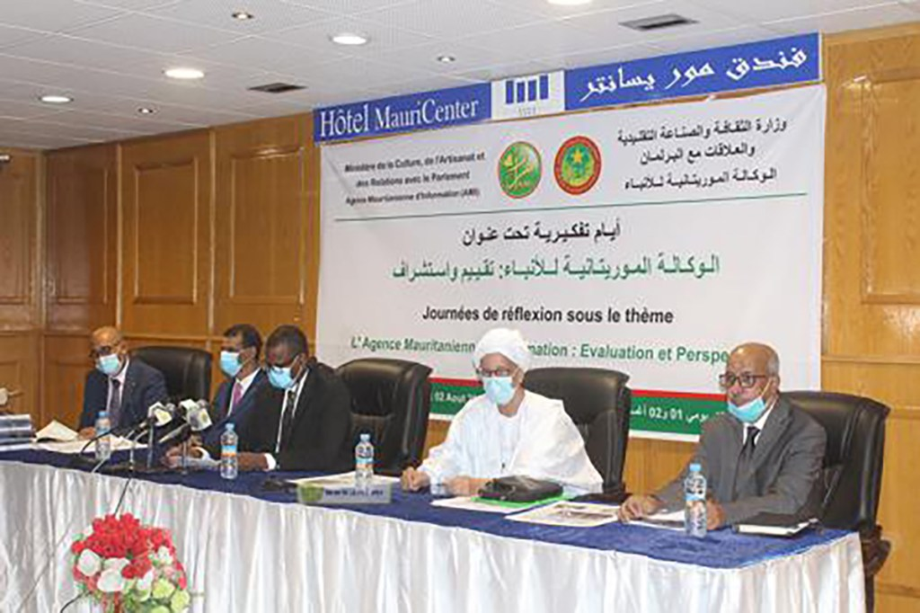 agence-mauritanienne-d-information-ami