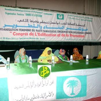 organisation-feminine-du-parti-tawassoul-conference-sur-les-problemes-de-la-femme-mauritanienne-en-periode-de-covid-19