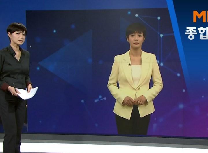 la-premiere-animatrice-virtuelle-de-tele-en-coree-du-sud
