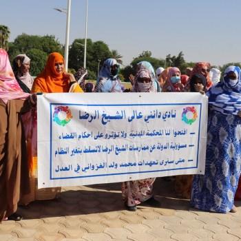 manifestation des créancières de Cheikh Ridha