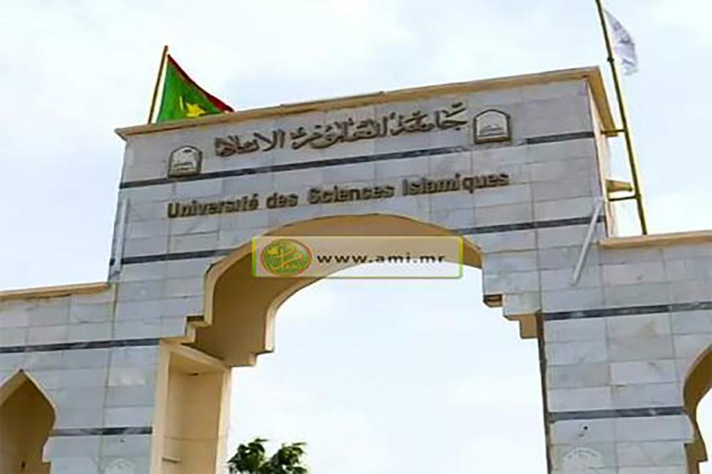 le-conseil-national-de-l-enseignement-superieur-homologue-toutes-les-filieres-de-l-universite-d-aioun