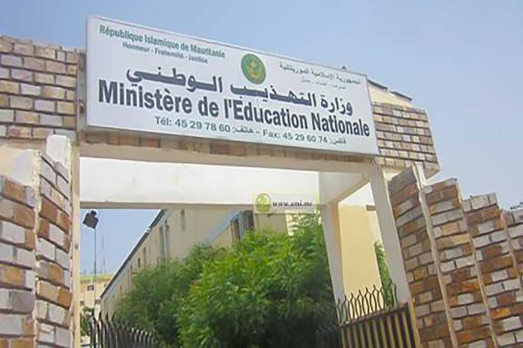 ministere-education-nationale-mauritanie