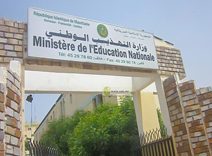 ministere-education-nationale-mauritanie