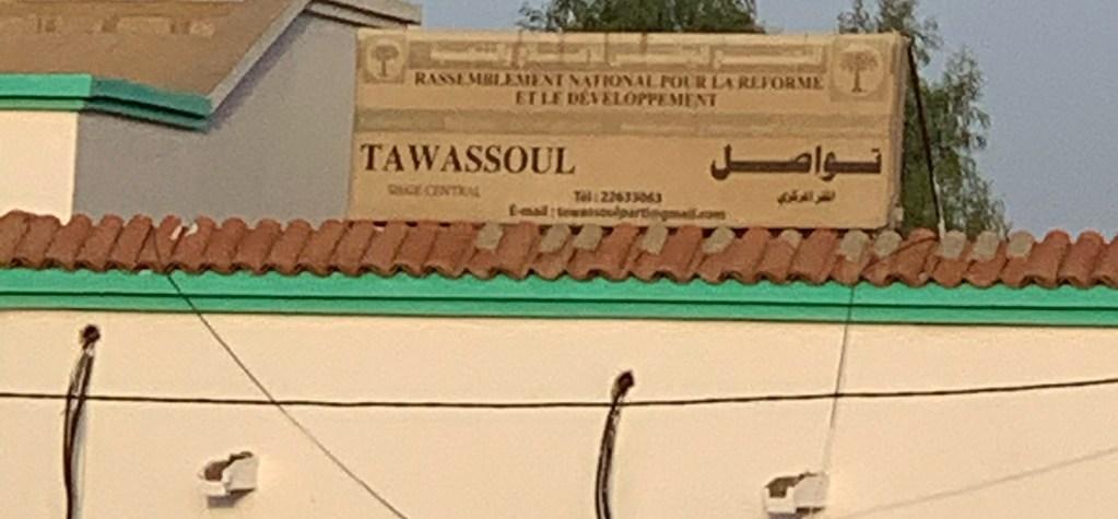parti-tawassoul-mauritanie