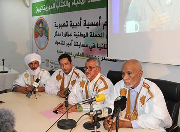 concours poète Emirats
