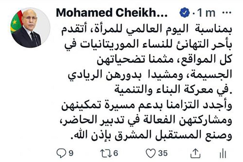 Journée de la femme le message du président Ghazouani