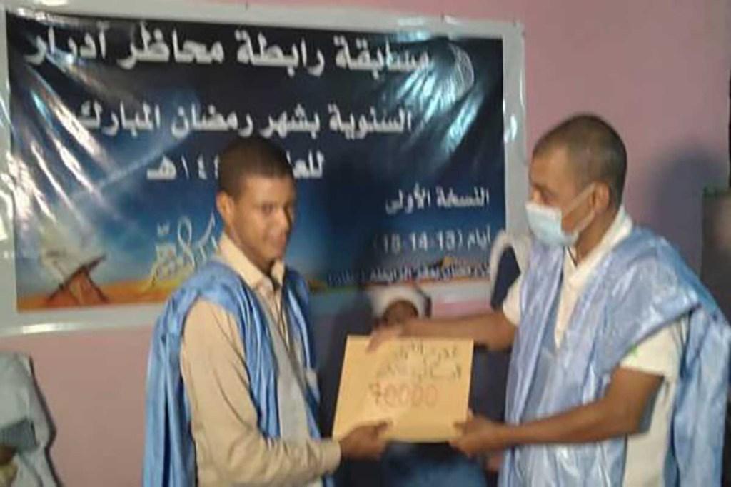 Atar: Les lauréats du concours du Coran récompensés