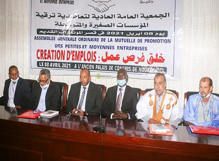 Le bureau de la mutuelle de promotion des petites et moyennes entreprises élu