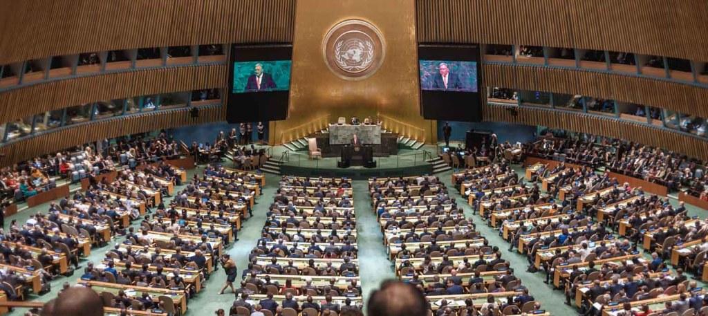 La Mauritanie élue membre dans 4 organismes des Nations Unies dont celui chargé de la condition de la femme