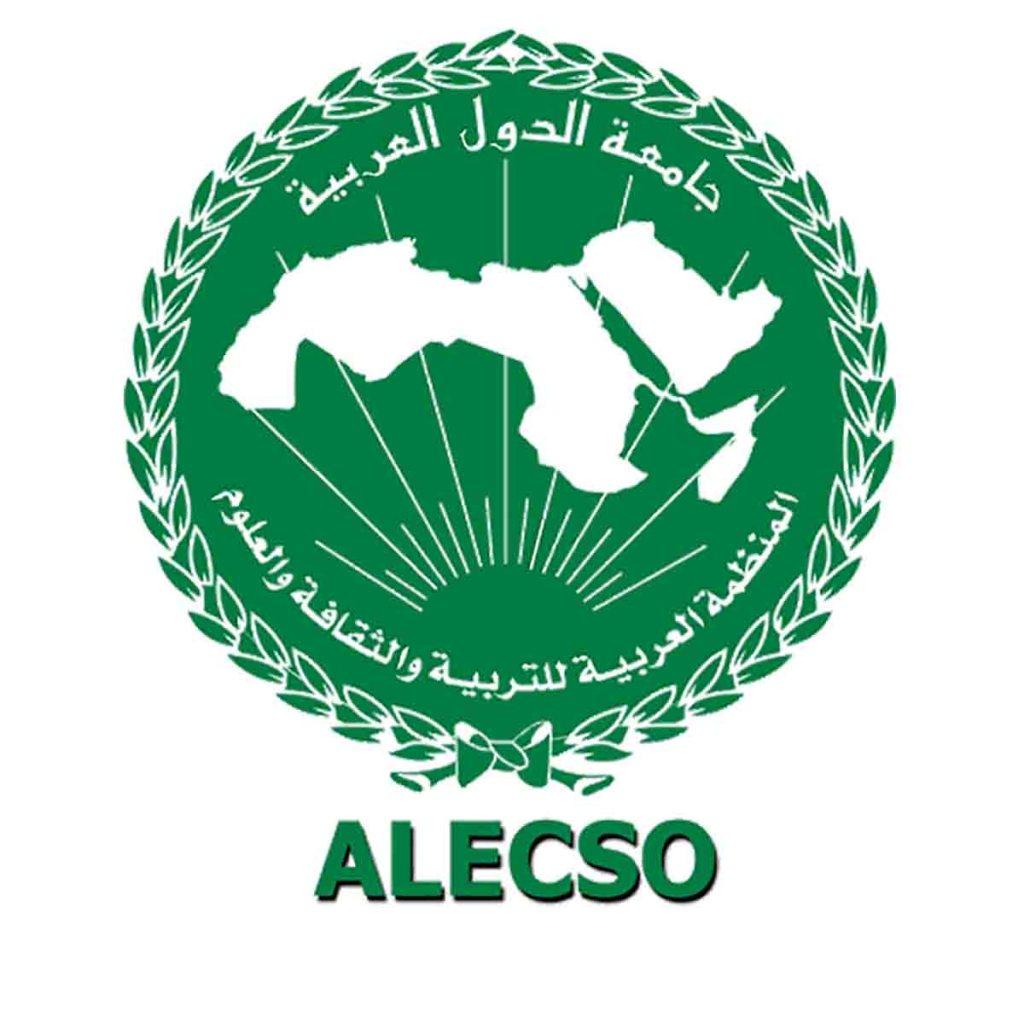 ALECSO soutiendra l'action culturelle de Nouakchott