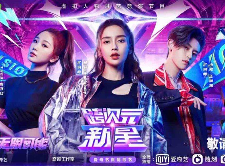 """Chine: des programmes de télé-réalité bannis pour promouvoir une image plus """"masculine"""" des hommes"""