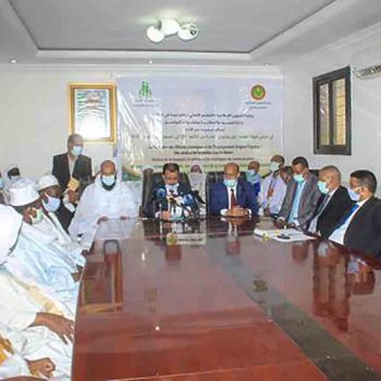 Formation des Imams et muezzins
