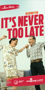 It's Never Too Late Banner FA-Seven AD-061417