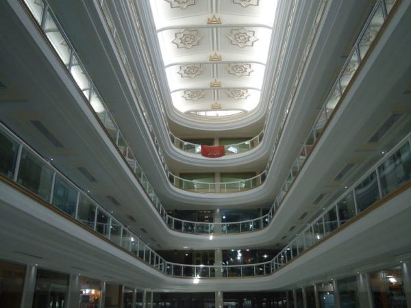 Kabul Shopping Mall