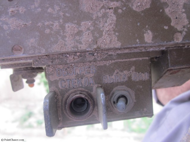 Binoculars from a Soviet Tank