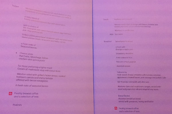 Cathay Pacific Business Class Dinner and Snack Menu