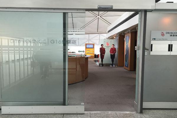 Dragonair Business Class Lounge Hong Kong Airport