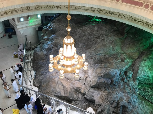Mount Safa seen from the upper level of Masjid Al Haram in Mecca