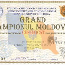 молдова-min