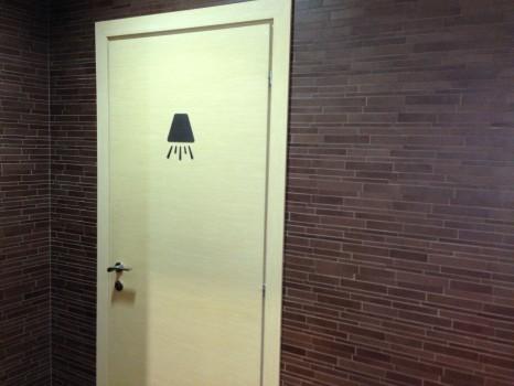 Alitalia Lounge Rome Giotto Lounge16