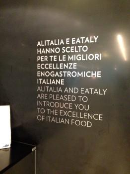 Alitalia T1 Lounge FCO Rome14