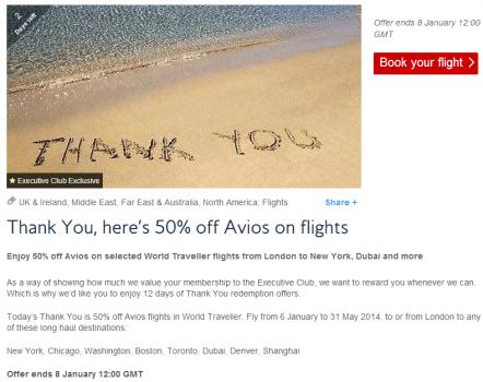 BA Avios Sale
