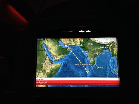 Emirates First Class DXB - Malé (MLE) B777-200LR24