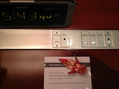 Grand Hyatt Tokyo34