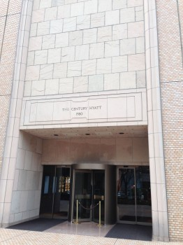 Grand Hyatt Tokyo78